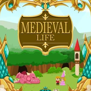 Средневековая жизнь