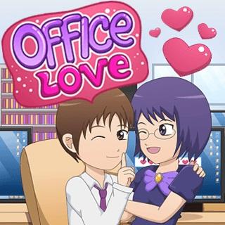 Любовь в офисе
