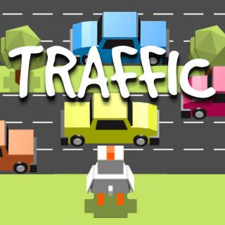 Движение транспорта